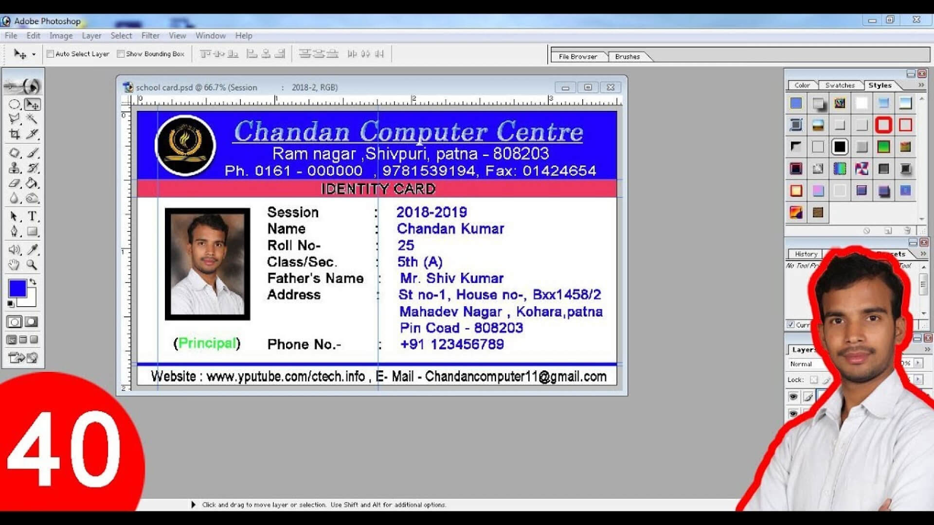 016 Employee Id Card Template Microsoft Word Free Download Intended For Id Card Template For Microsoft Word
