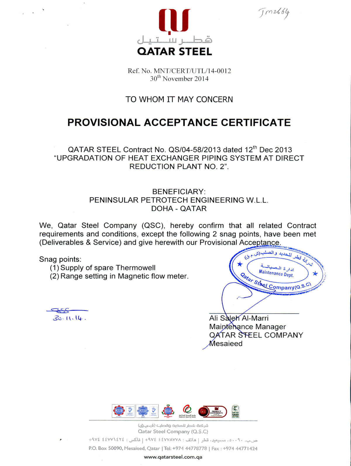 Acceptance Certificate Template ] - 10 Sample Printable Throughout Certificate Of Acceptance Template
