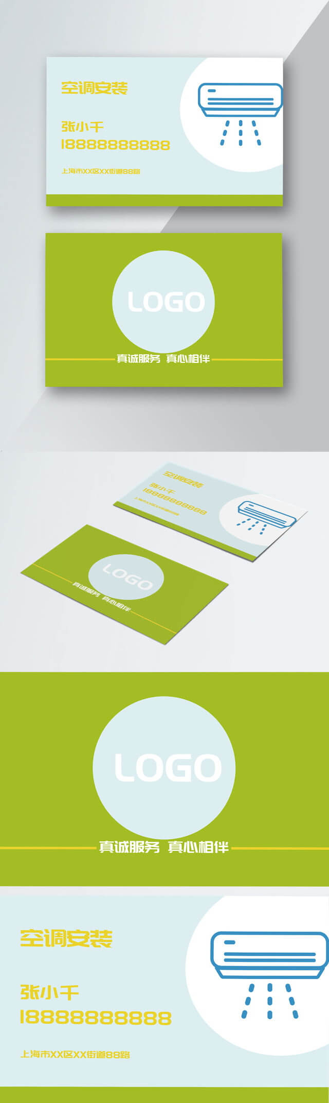 Business Card Air Conditioning Installation High End For Plastering Business Cards Templates