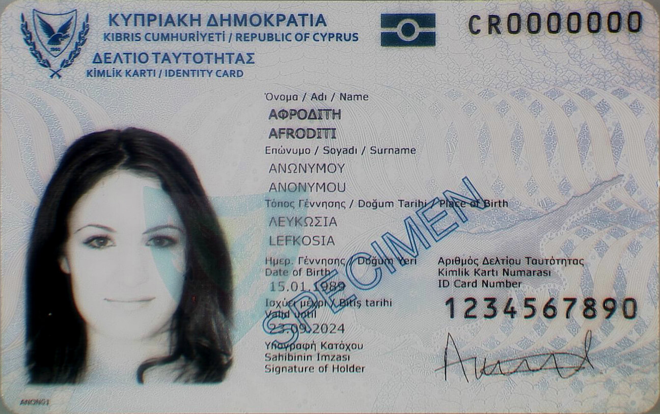 Cypriot Identity Card - Wikipedia Inside Georgia Id Card Template
