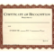 Free Printable Employee Recognition Certificate : V M D Regarding Employee Recognition Certificates Templates Free