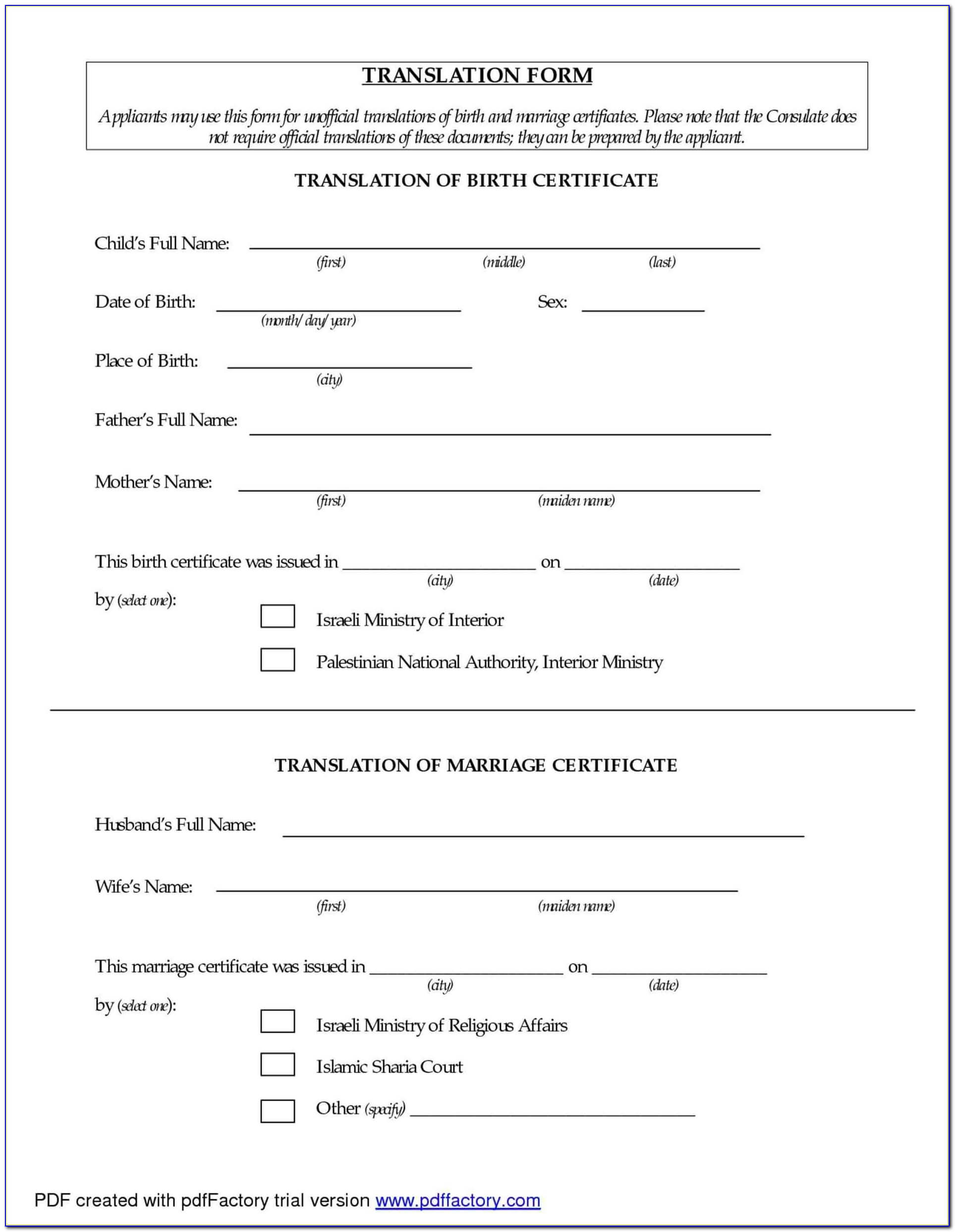 Mexican Birth Certificate Translation Template Best Of Within Birth Certificate Translation Template Uscis