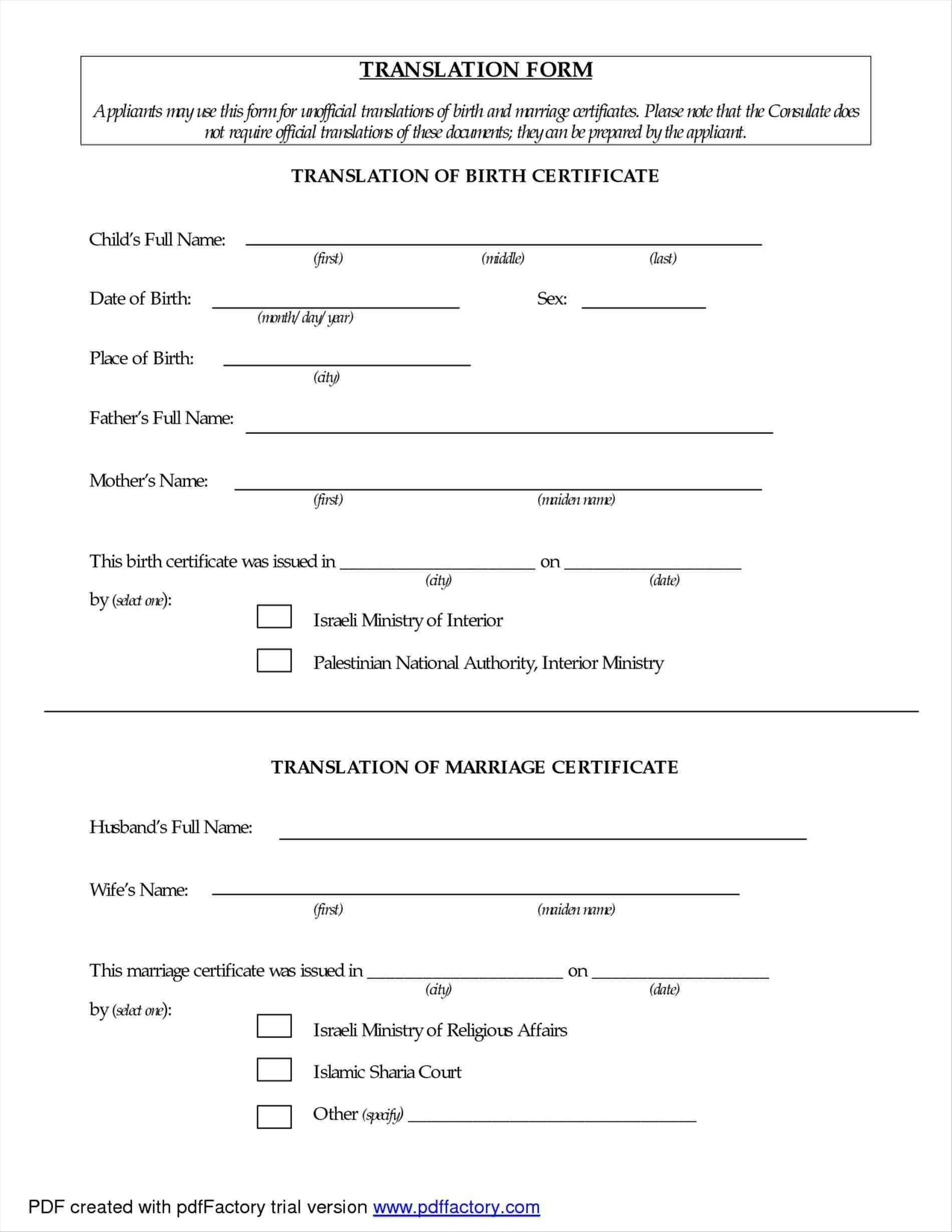 Mexican Marriage Certificate Template Brochure Templates Pertaining To Marriage Certificate Translation From Spanish To English Template