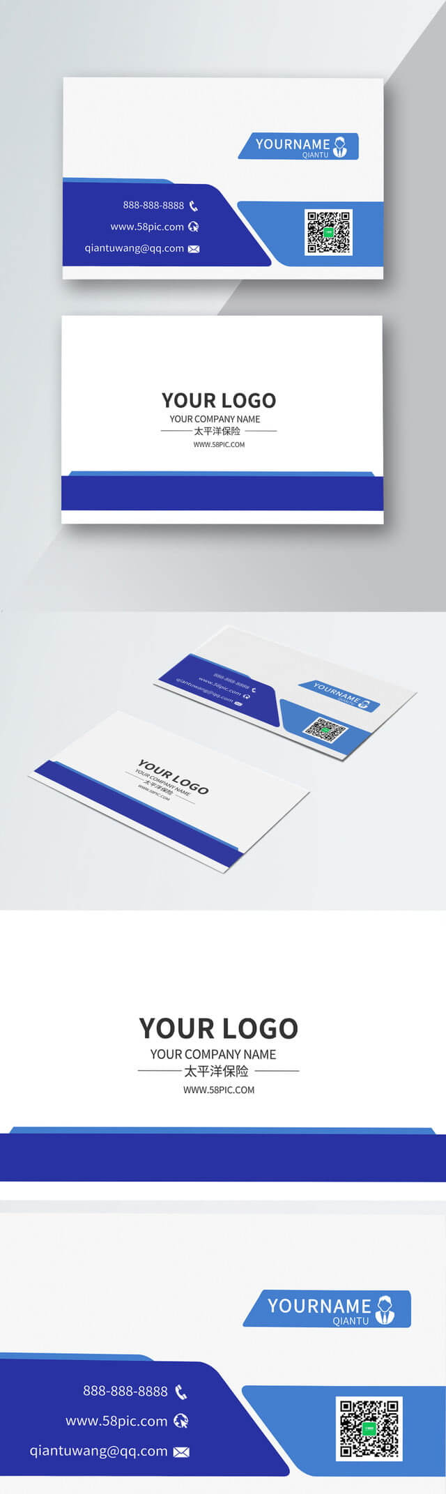 Pacific Insurance Business Card Car Rental Business Card With Regard To Car Insurance Card Template Download