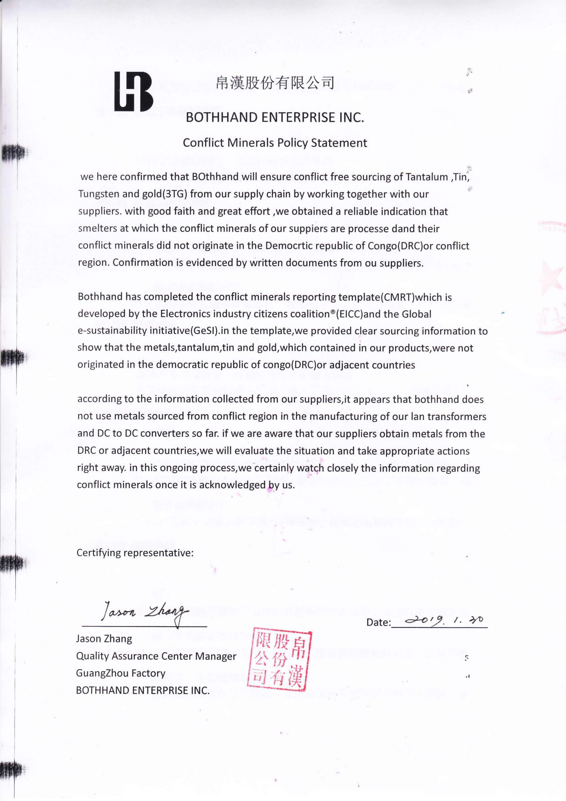 Report Examples Conflict Minerals Reporting Template Example Regarding Eicc Conflict Minerals Reporting Template
